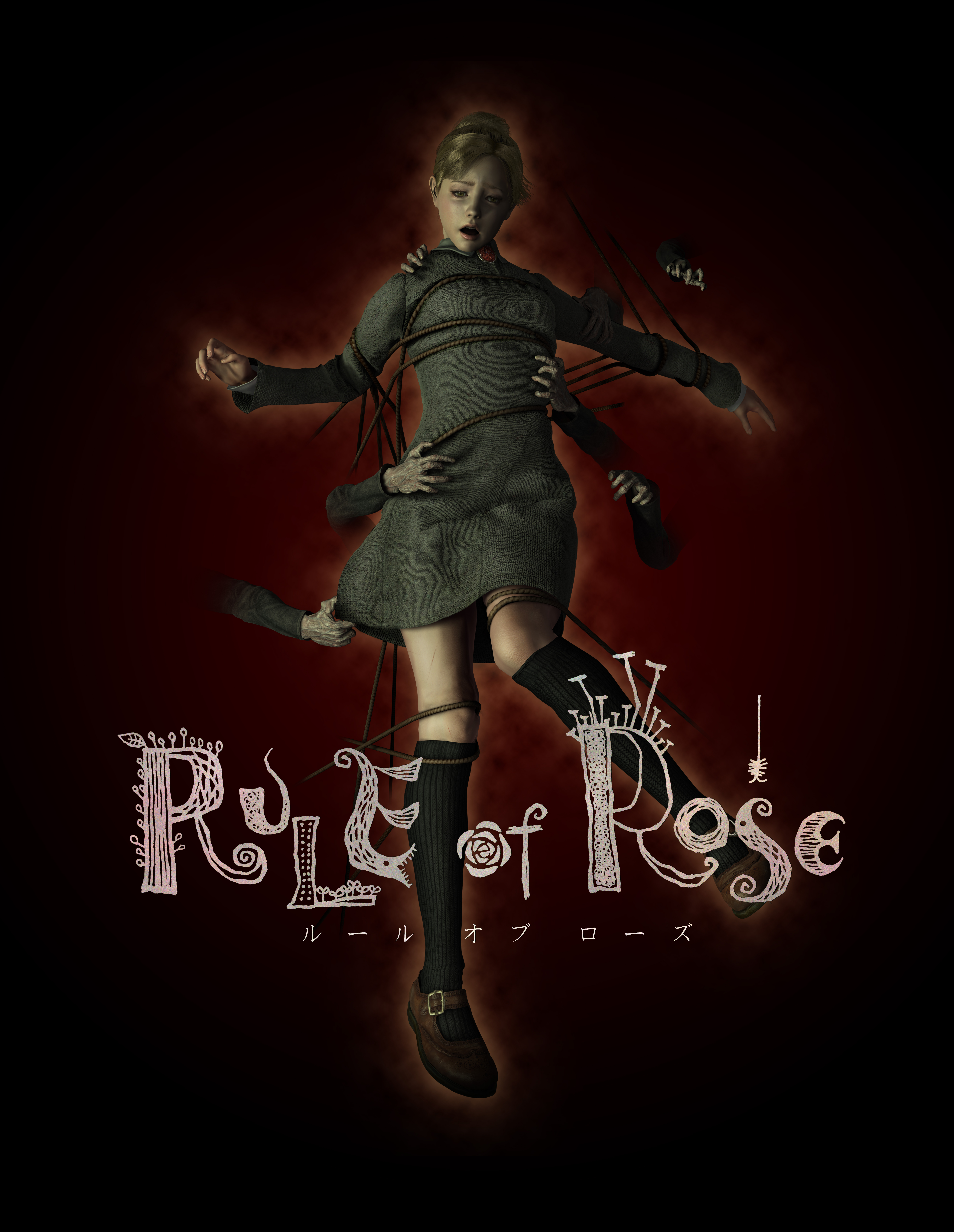 Rule of Rose (2006) PlayStation 2 box cover art - MobyGames