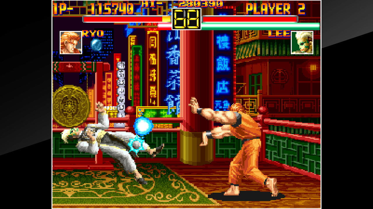 Art Of Fighting 1994 Promotional Art Mobygames