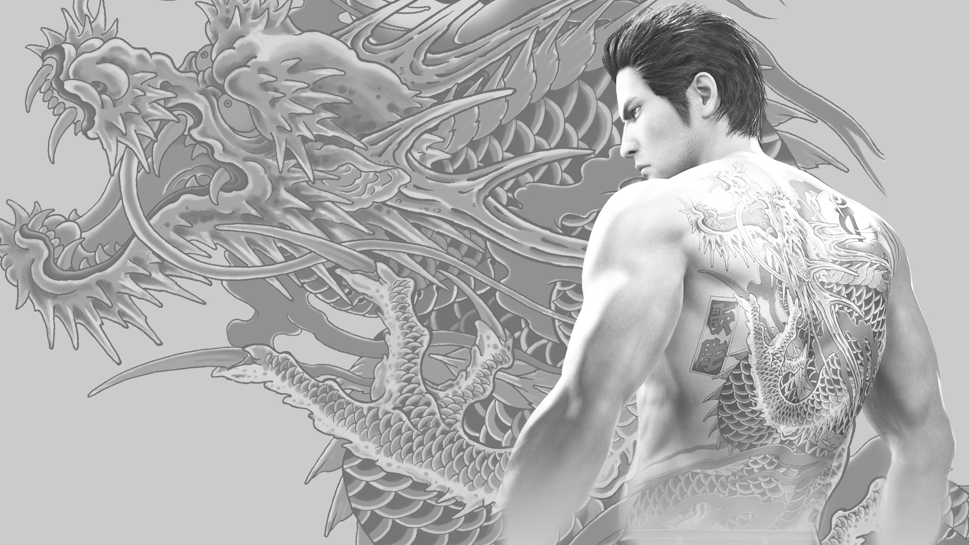 Yakuza Kiwami 2 Special Digital Edition 2018 Promotional Art