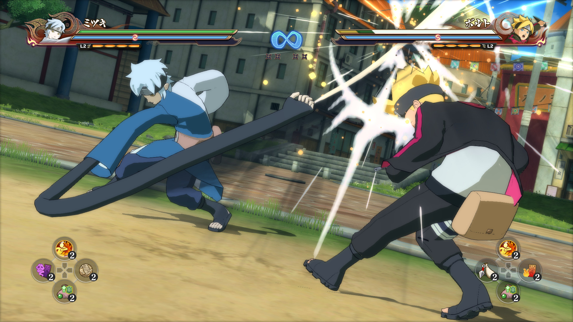 Game fix / crack: naruto shippuden: ultimate ninja storm 4.