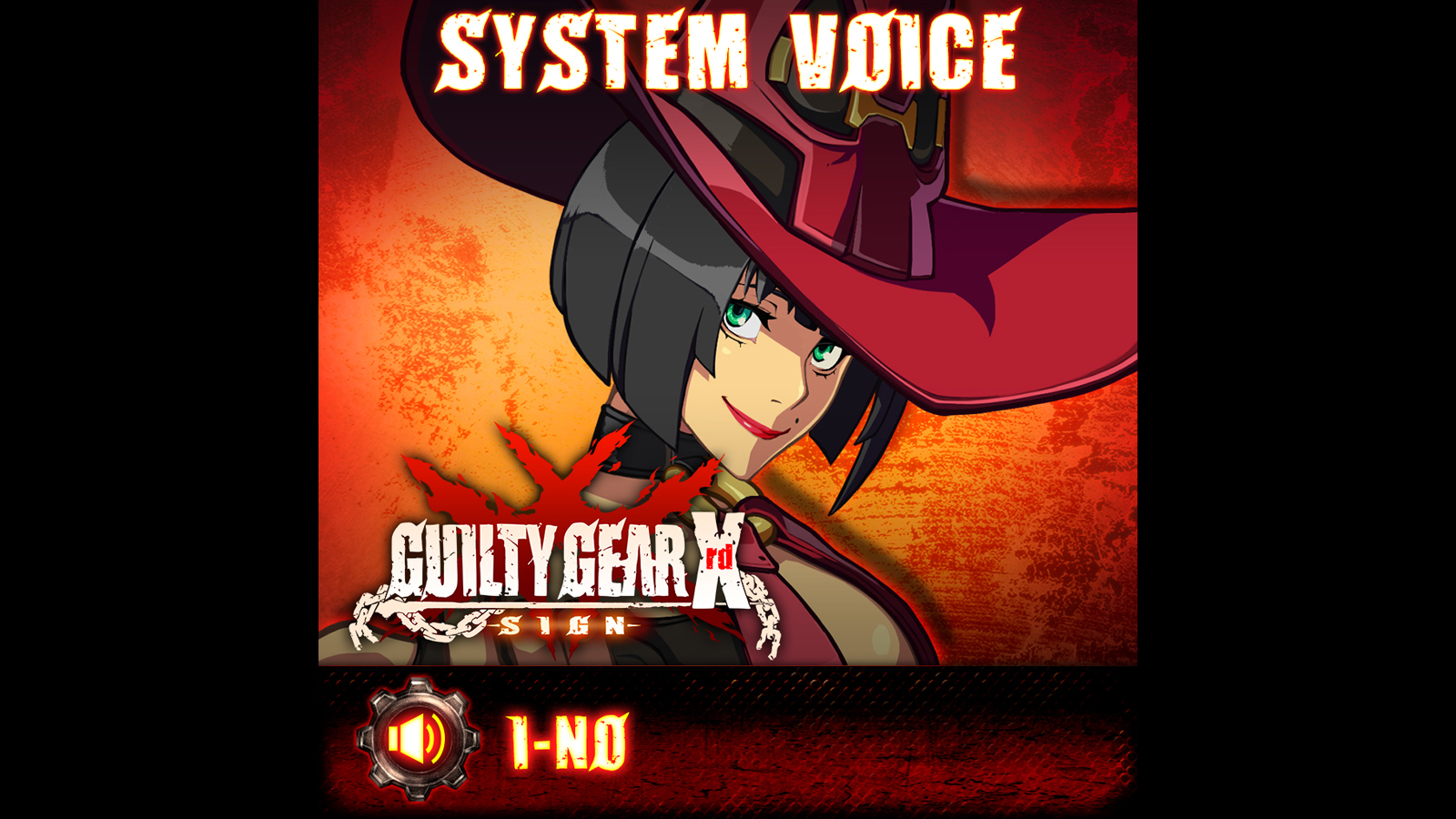 guilty gear xrd i no