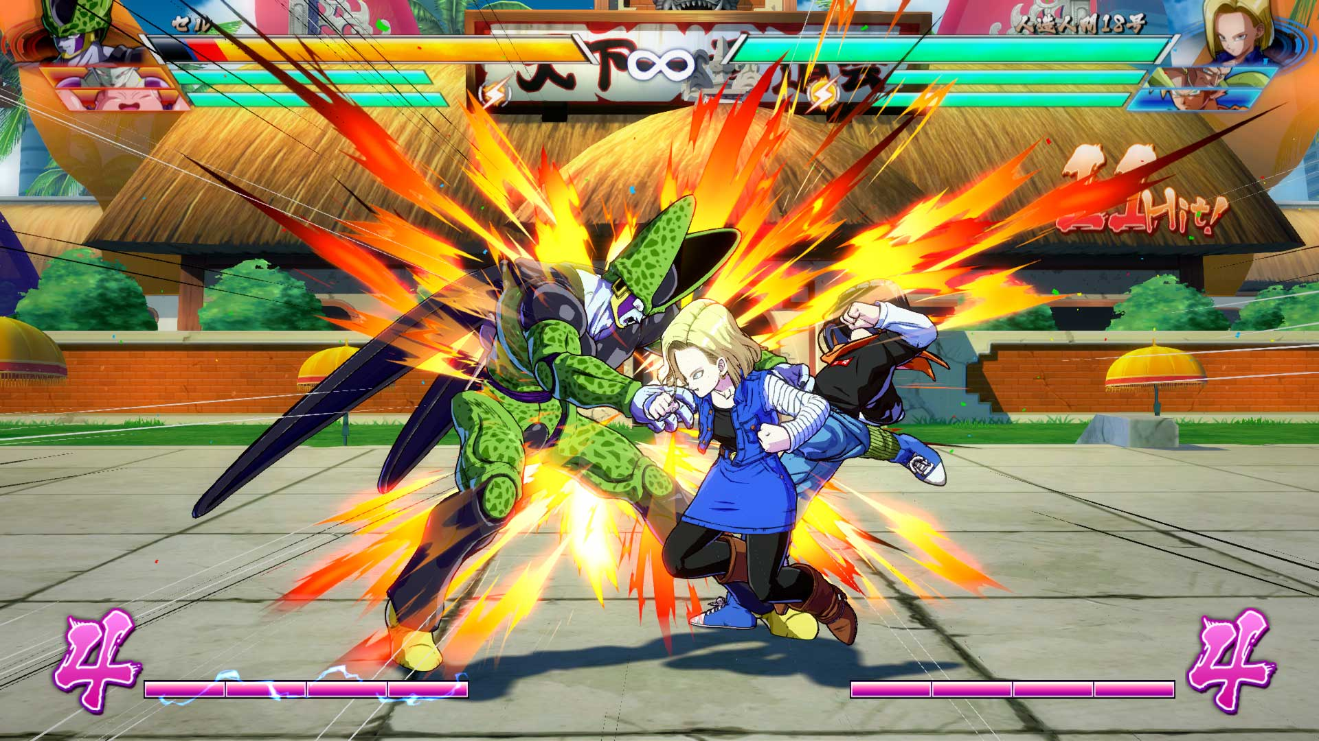 dragon ball fighterz ultimate edition ps4 release date