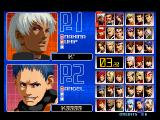 The King of Fighters 2002/2003 Screenshot