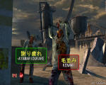 The Typing of the Dead 2 Screenshot