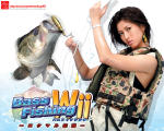 SEGA Bass Fishing Wallpaper
