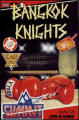 Bangkok Knights Other Cover (C64/128).