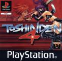 Toshinden 4 Other Cover.