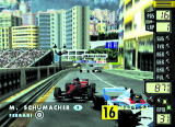 F-1 World Grand Prix Screenshot