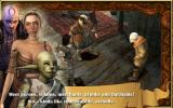 The Bard's Tale Other