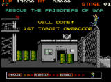 Konami Classics Series: Arcade Hits Screenshot
