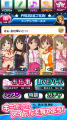 The iDOLM@STER: Cinderella Girls Other