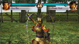 Dynasty Warriors 4 Screenshot