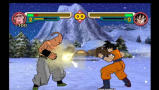 Dragon Ball Z: Budokai 2 Screenshot