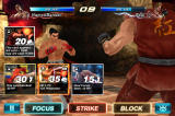 Tekken: Card Tournament Screenshot