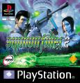 Syphon Filter 2 Other
