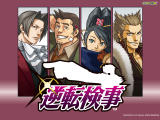 Ace Attorney Investigations: Miles Edgeworth Wallpaper