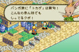 Final Fantasy Tactics Advance Screenshot
