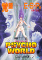 Psychic World Other