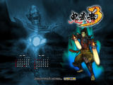 Onimusha 3: Demon Siege Wallpaper