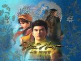 Shenmue II Wallpaper
