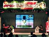 Pocket Monsters Stadium Other Battle Tour '98
