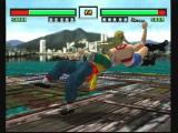 Virtua Fighter 3tb Screenshot