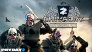 Payday 2: Gage Chivalry Pack Screenshot
