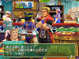 Grandia Xtreme Screenshot
