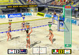 Beach Spikers: Virtua Beach Volleyball Screenshot