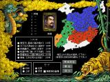 Romance of the Three Kingdoms III: Dragon of Destiny Screenshot