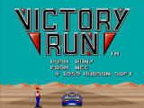 Victory Run Screenshot