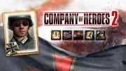 Company of Heroes 2: German Commander - Encirclement Doctrine Screenshot