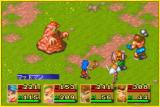 Breath of Fire Screenshot