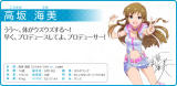 The iDOLM@STER: Million Live! Other