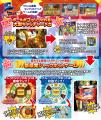 Mario Party: Kurukuru! Carnival Other