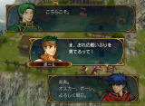 Fire Emblem: Path of Radiance Screenshot