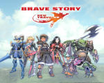 Brave Story: New Traveler Wallpaper