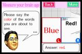 Brain Age: Train Your Brain in Minutes a Day! Screenshot