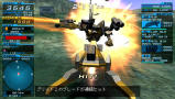 Armored Core: Formula Front - Extreme Battle Screenshot