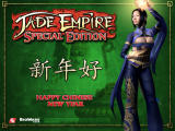 Jade Empire: Special Edition Wallpaper