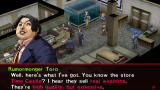 Shin Megami Tensei: Persona 2 - Innocent Sin Screenshot
