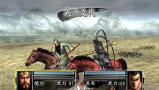 Romance of the Three Kingdoms XI Screenshot
