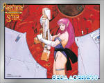 Sega Ages 2500: Vol.32 - Phantasy Star: Complete Collection Wallpaper
