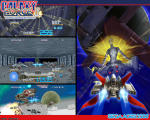 Sega Ages 2500: Vol.30 - Galaxy Force II: Special Extended Edition Wallpaper