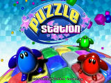 Puzzle Station Screenshot