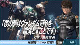 XenobladeX: HB Other