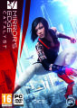 Mirror's Edge: Catalyst Other 11/6/2015