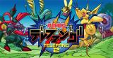 Keitai Denjū Telefang 2: Power Version Other