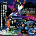 NiGHTS into Dreams... Other