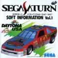 Daytona USA Other